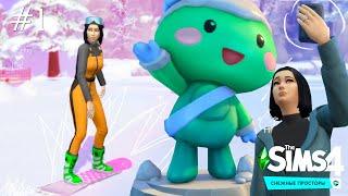 The Sims 4 Снежные просторы #1 CAS, дом от Deligracy и история семьи!