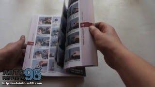 Книга по ремонту Lada (VAZ) 2108 / 2109 / 21099