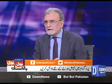 Bol Bol Pakistan - 08 March, 2018  Dawn News