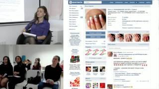 Як зробити сторінку ВКонтакте майстра нігтьового сервісу