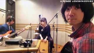 【ウルトラタワー / ULTRA RADIO】希望の唄 Studio Live 2015/04/26