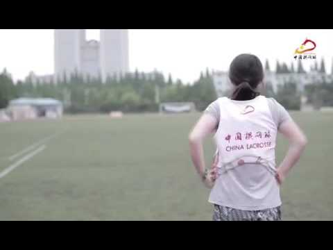 Team China's Road to the 2017 Lacrosse World Cup