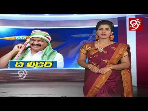 Congress Leader Malreddy Ramreddy | The Leader | Full Episode | #99TV