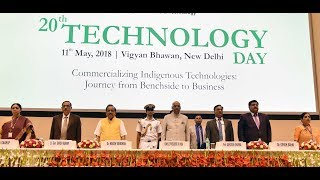 President Kovind addresses National Technology Day Celebration