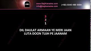 Dil na lage - Video Karaoke - Fakhir - by Baji Karaoke