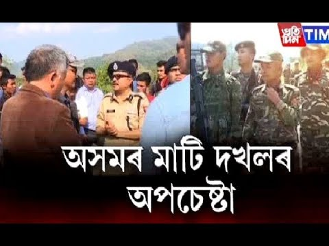 Political strategies at play behind tensed situation along Assam-Mizoram border in Hailakandi