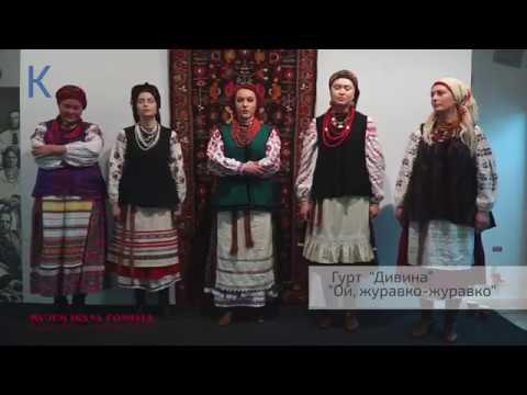 Виступ народного театру