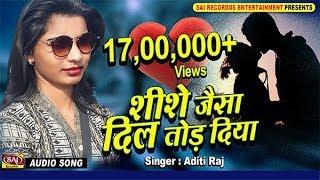 सच्चा प्यार करने वालो को रोना आ जायेगा    बेवफाई का सबसे दर्द भरा गीत    Latest Hindi Sad Songs