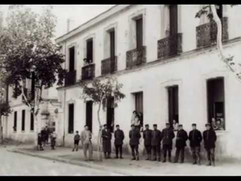 La ville de bouira avant 1962 partie ii youtube - Piscine mairie des lilas ...