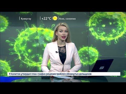 Вести-24. Башкортостан - 6.09.17 22:00