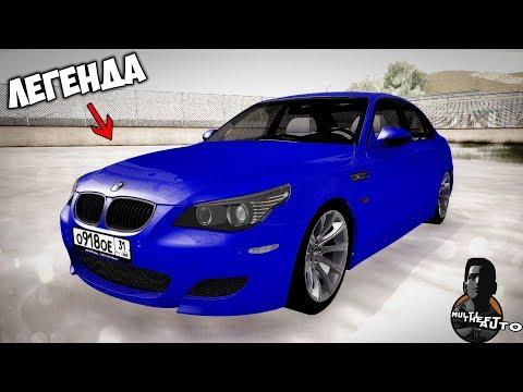 ЛЕГЕНДАРНАЯ BMW В ИСТОРИИ | SMOTRA MTA