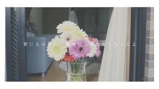メロフロート 『アネモネ』/メロフロート 9/26 2ndアルバムリリース!