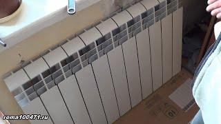 видео Монтаж радиаторов отопления своими руками