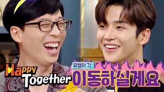 Baixar Fan Left Comments After Attending Ro Woon's Fan Signing [Happy Together Ep 585]