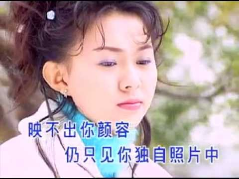 999 Roses chinese song