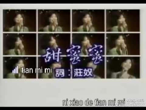 Karaoke tian mi mi—Aling