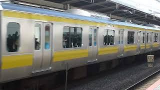 総武線ラッシュ E231系B21編成「千葉行き」船橋駅発車