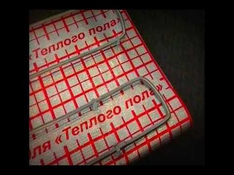Теплый пол с доставкой в каталоге строительных товаров и товаров для дома в леруа мерлен. Весь ассортимент товаров для теплого пола по выгодным ценам.