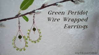 Green Perdiot Wire Wrapped Earrings Tutorial
