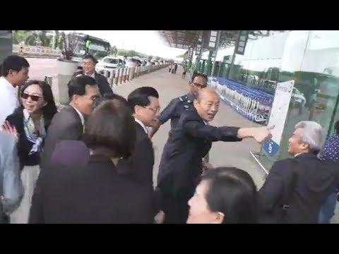 韩国瑜结束新加坡访问行程