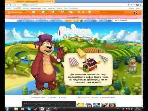 браузерных(онлайн ) игр