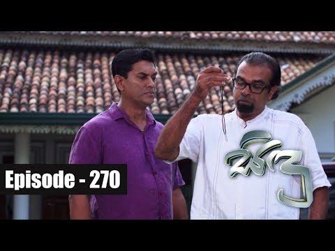 Sidu | Episode 270 18th August 2017