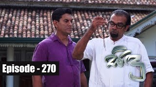 Sidu   Episode 270 18th August 2017 Thumbnail