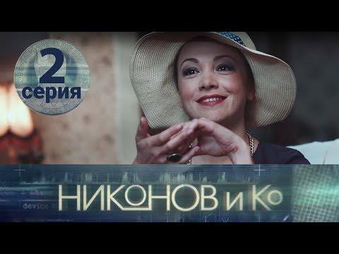 Русские комедии смотреть онлайн бесплатно » Страница 7