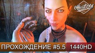 Metro: Last Light REDUX - Секс с Анечкой - Часть 5.5 (Пропущенная часть)