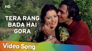 Tera Rang Bada Hai Gora (HD)   Aakhri Kasam (1978)   Yogeeta Bali   Vinod Mehra  Hindi Romantic Song