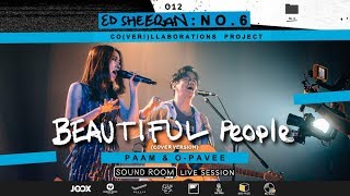 Beautiful People (Ed Sheeran Cover) by O-Pavee x Paam