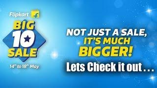 SHOP WITH UIC | Flipkart Big 10 Sale