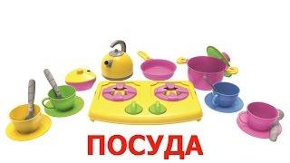 Детские игрушки видео смотреть