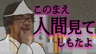 6/26(金)19:30~『あっぷくライブ』@渋谷ユーロライブ チケット購入は...