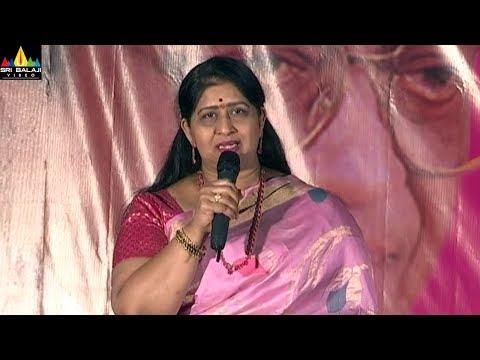 C Narayana Reddy Santhapasabha | Telangana Film Chamber of Commerce | Sri Balaji Video