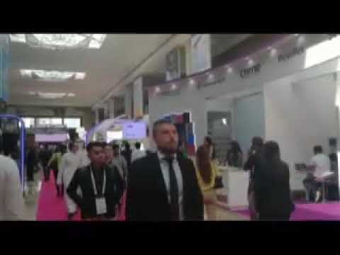 1, Nigeria's outing at the Gulf Information Technology Exhibition week  (GITEX 2017)