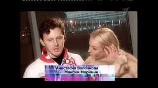Анастасия Волочкова - Максим Маринин Дуэты