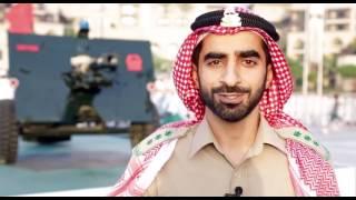 تهنئة القيادة العامة لشرطة دبي بمناسبة عيد الفطر السعيد