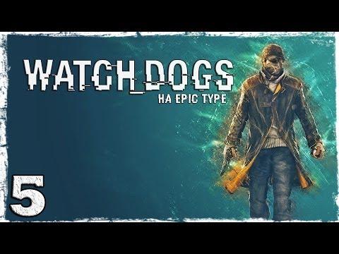 Смотреть прохождение игры [PS4] Watch Dogs. Серия 5 - Встреча с Хулиганом17.