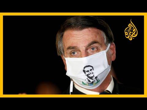 ???? بعد أن سخر من خطورة الوباء.. الرئيس البرازيلي يعلن إصابته بكورونا  - نشر قبل 18 ساعة