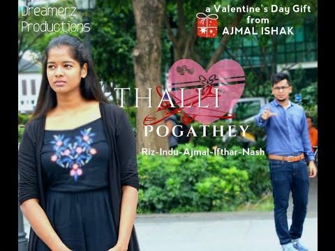 Thalli Pogathey - Acham Enbathu Madamaiyada   Music Video Cover   Dreamerz Production