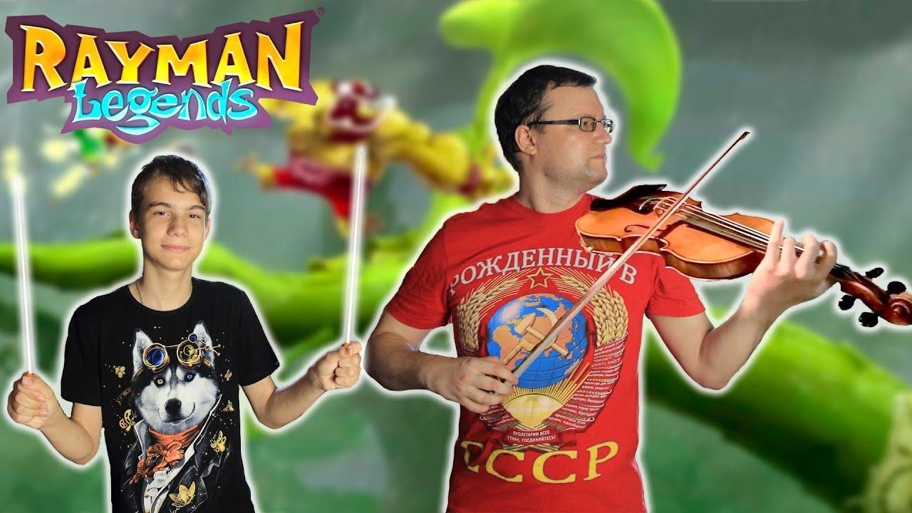 Rayman Legends - музыкальный уровень Оркестровый хаос (Orchestral chaos)