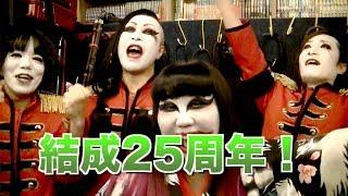 犬神サアカス團 - 恋唄