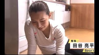 本橋麻里 五輪へ カーリング女子 本橋麻里 検索動画 4