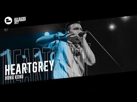 Heartgrey(HK)|Asia Beatbox Championship 2017 Solo Elimination