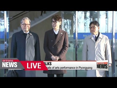 [LIVE/ARIRANG NEWS] Inter-Korean talks begin over South Korean arts troupe performance...