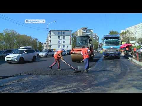 Ремонт дорог продолжается во Владивостоке
