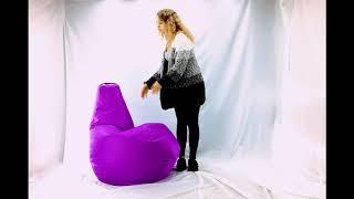 Кресло груша бескаркасное - Обзор