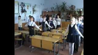 Фізкультхвилинки на уроках в 2-4 х класах