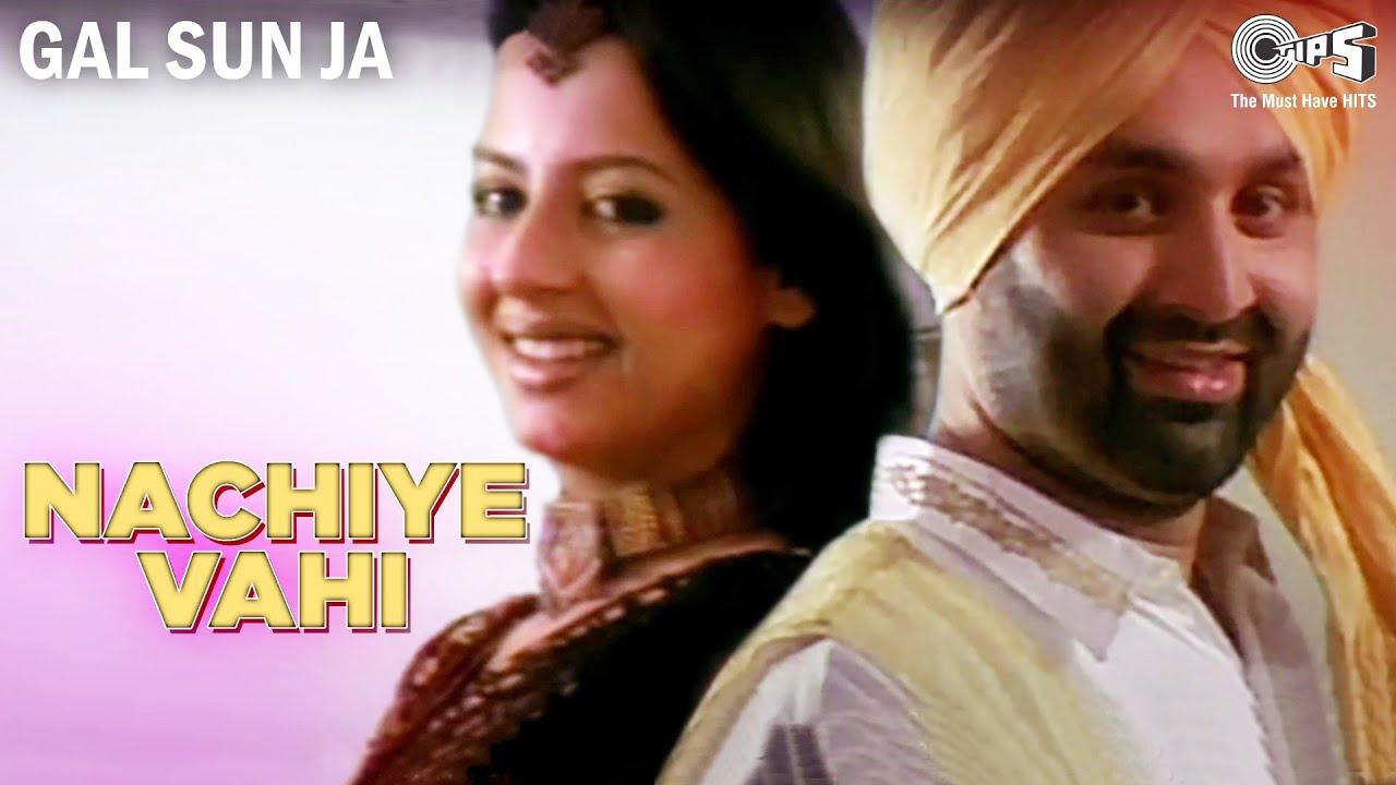 Nachiye Vahi | Sukshinder Shinda | Gal Sun Ja | Punjabi Bhangra Songs | Punjabi Hits